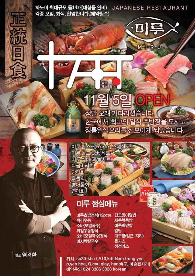 Tuyển nhân viên nhiều vị trí – Nhà hàng Nhật Bản/Hàn Quốc Miru
