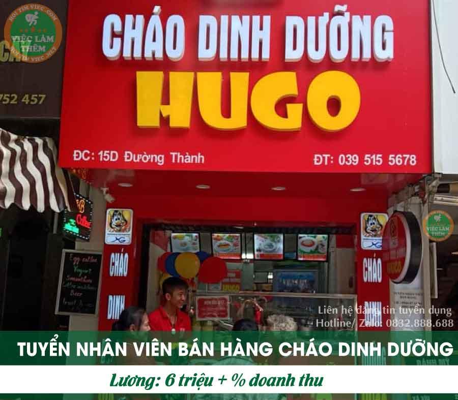 Tuyển nhân viên bán hàng – Hệ thống cháo dinh dưỡng Hugo