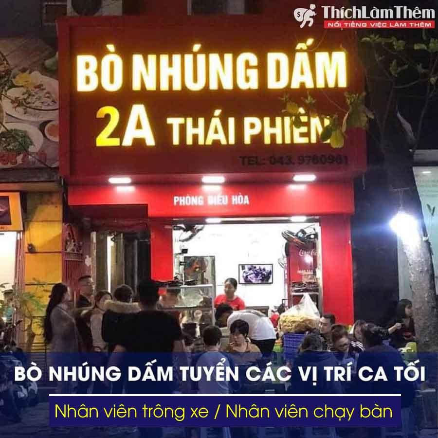 Tuyển nhân viên trông xe, phục vụ bàn – Bò nhúng dấm 2A Thái Phiên