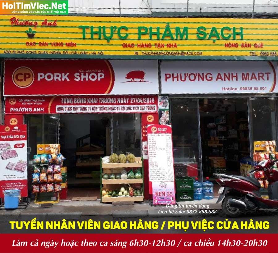 Tuyển nhân viên giao hàng, phụ việc – Cửa hàng thực phẩm sạch Phương Anh