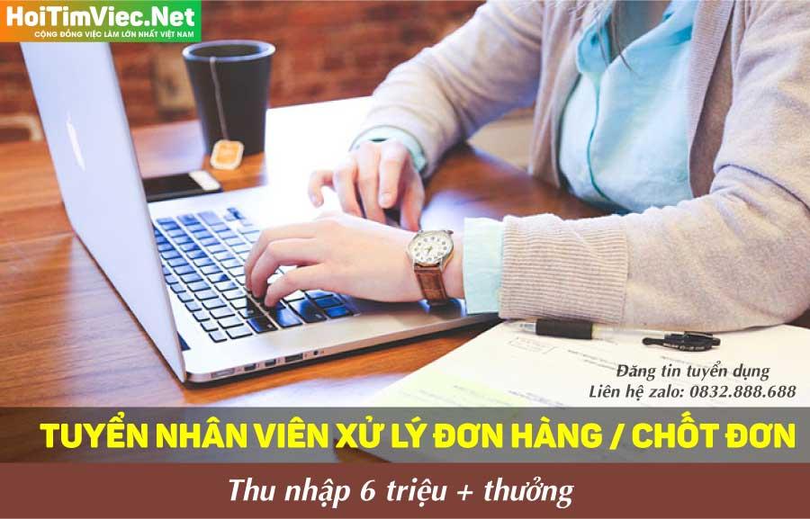 Tuyển dụng Nhân viên Hành chính văn phòng – Công ty CP Đầu tư và Dịch vụ Quốc tế Nam Phong