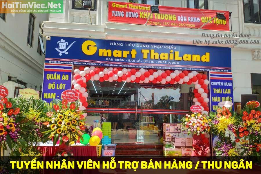 Tuyển nhân viên bán hàng, thu ngân – Siêu thị Gmart Thái Lan
