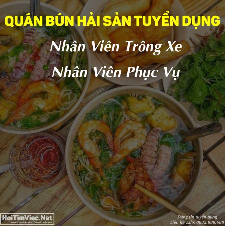Tuyển nhân viên trông xe, phục vụ – Bún hải sản Duy Tân
