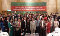 [HN] Tuyển chuyên viên kinh doanh – Công ty Bất động sản Tuấn 123