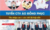 Tuyển cộng tác viên kinh doanh – Thuỳ Linh Unifrom _ Đồng Phục Lớp