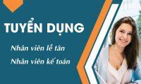 Tuyển nhân viên kế toán, lễ tân – Công ty TNHH Dream Tân Châu