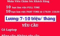 Tuyển nhân viên chăm sóc khách hàng – Công ty Land Việt