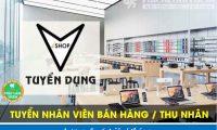 Tuyển nhân viên bán hàng, thu ngân – Công ty TNHH Ishop Việt Nam