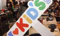 Tuyển nhân viên bán hàng, thu ngân, quản lý – Hệ thống thời trang trẻ em Kid's Club