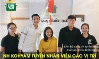 Tuyển nhân viên giám sát, bếp phó, phụ bếp, phục vụ – Bếp Thái Koh Yam