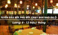 Tuyển nhân viên bếp, phụ bếp, phục vụ bao ăn ở – Nhà hàng Lam Huyền