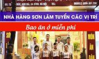 Tuyển nhân viên phục vụ bao ăn ở – Nhà hàng Sơn Lâm