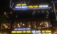Tuyển nhân viên phục vụ, kinh doanh – Nhà hàng Sơn Thiên