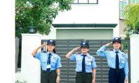Tuyển nhân viên bảo vệ – Công ty cổ phần dịch vụ bảo vệ Samurai