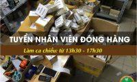 Tuyển nhân viên đóng gói ca chiều – Công ty HVnet Group