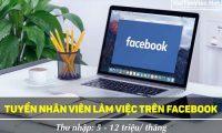 Tuyển nhân viên làm việc trên facebook – Công ty online