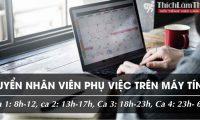 Tuyển nhân viên hỗ trợ làm việc trên máy tính – Công ty Việt Chung