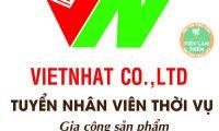 Tuyển nhân viên đứng máy in – Công ty TNHH Quảng Cáo Và In Ấn Việt Nhật
