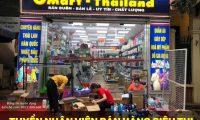 Tuyển nhân viên bán hàng – Siêu thị Gmart Thái Lan