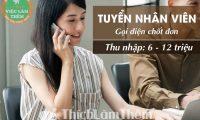 Tuyển nhân viên telesale lương cao – Công ty Aion Việt Nam