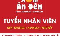 Tuyển NV trực hotline, fanpage và phụ bếp bao ăn ở – Quán chuyên ship đồ ăn đem