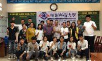 Tuyển du học sinh Nhật Bản – Đại học KTKT Minh Tân Hệ Thạc Sỹ